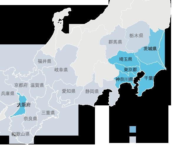 配送エリアマップ:関東